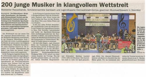 2008-Wertungsspielen Jugendkapelle in Steinfeld